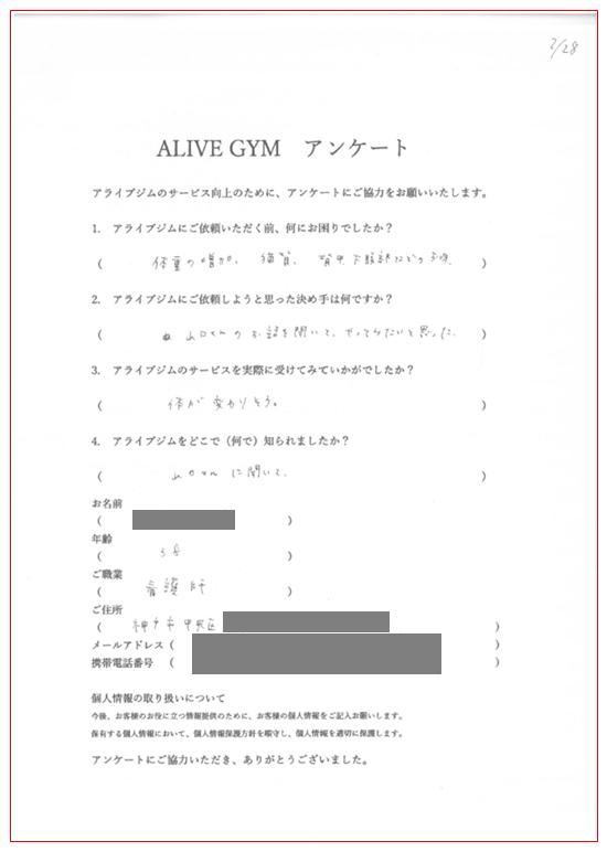 神戸市中央区/m.f様 38様